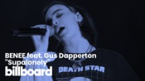 """BENEE's """"Supalonely"""" feat. Gus Dapperton 