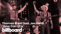 "Thomas Rhett's ""Beer Can't Fix"" feat. Jon Pardi | Watch Now!"