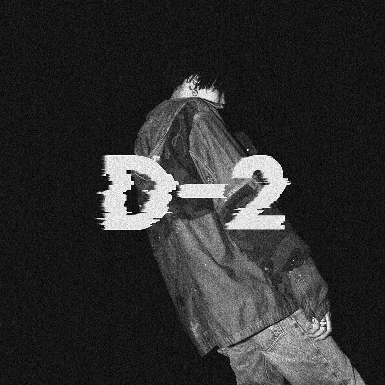 Suga BTS Agust D