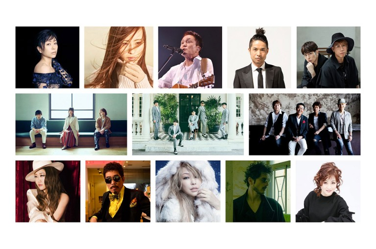 SING-for-ONE-bb-japan-a-billboard-1548-1591216962