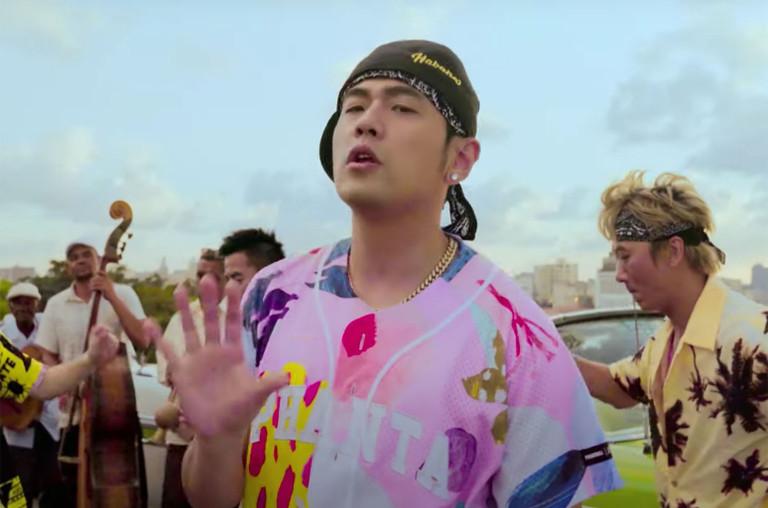 "Jay Chou, ""J-Style Trip"""