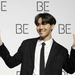 BTS' J-Hope Makes Generous Donation to Aid Child Violence Victims