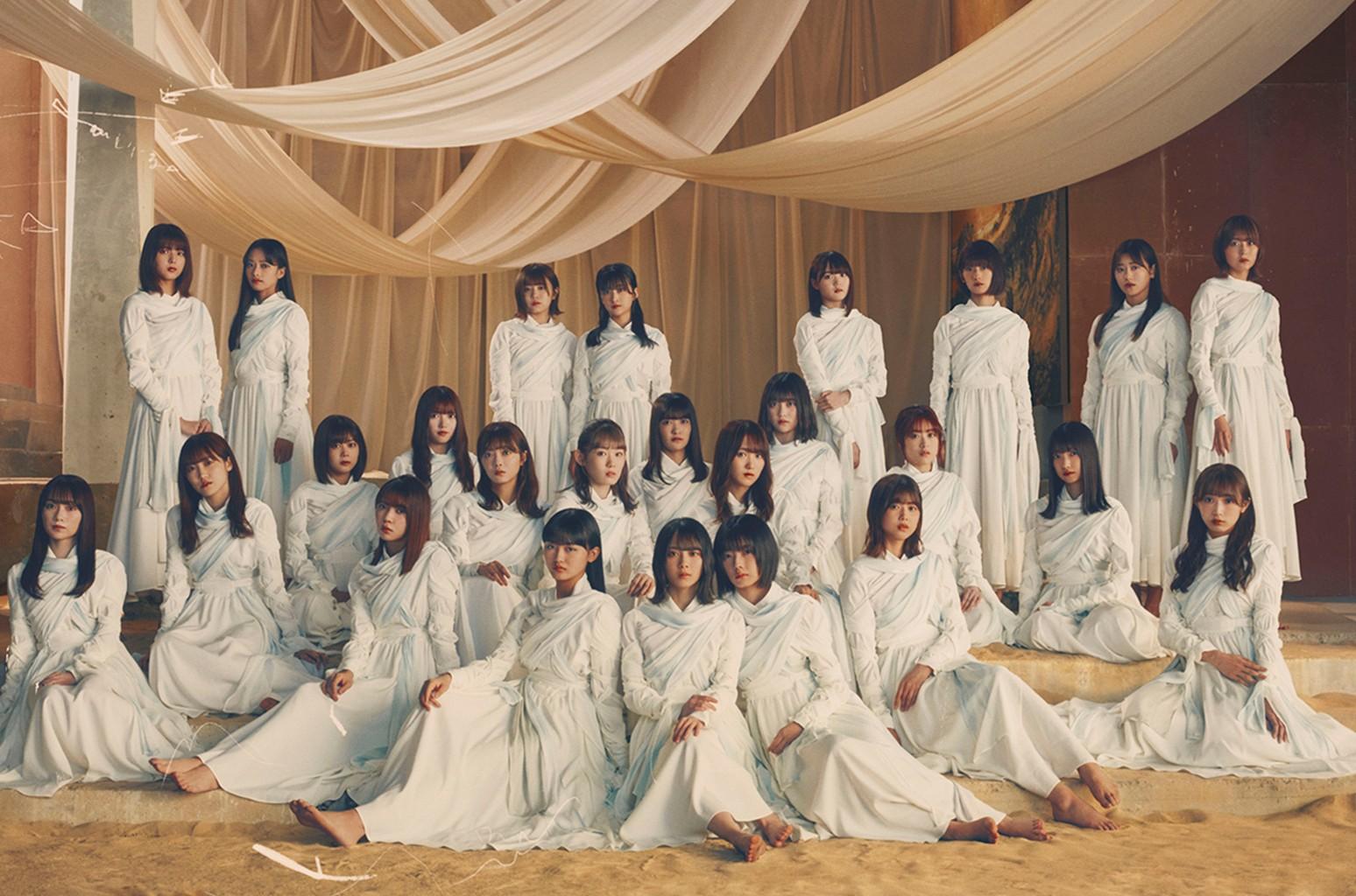 Sakurazaka46