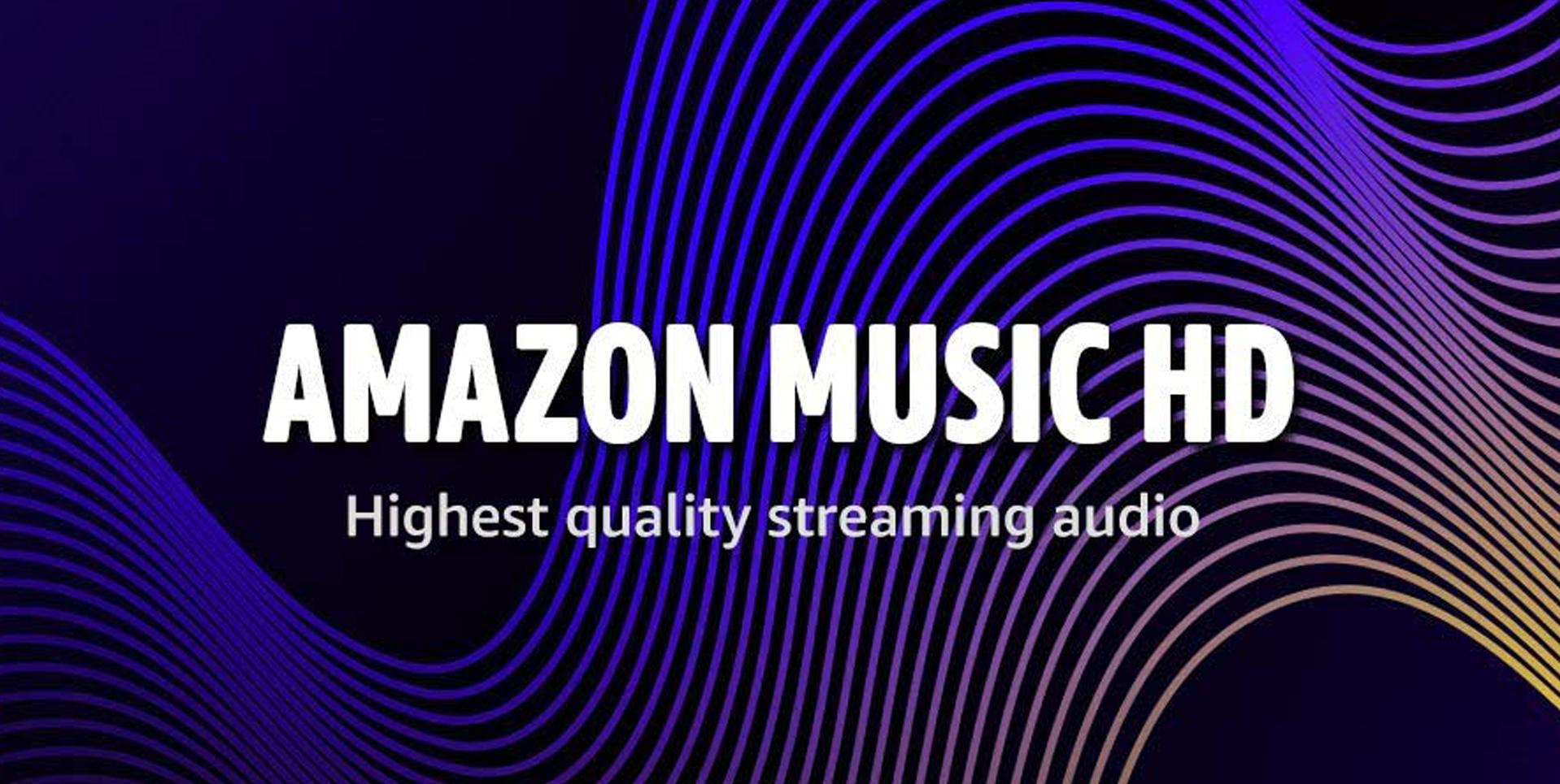 amazon music hd free trial