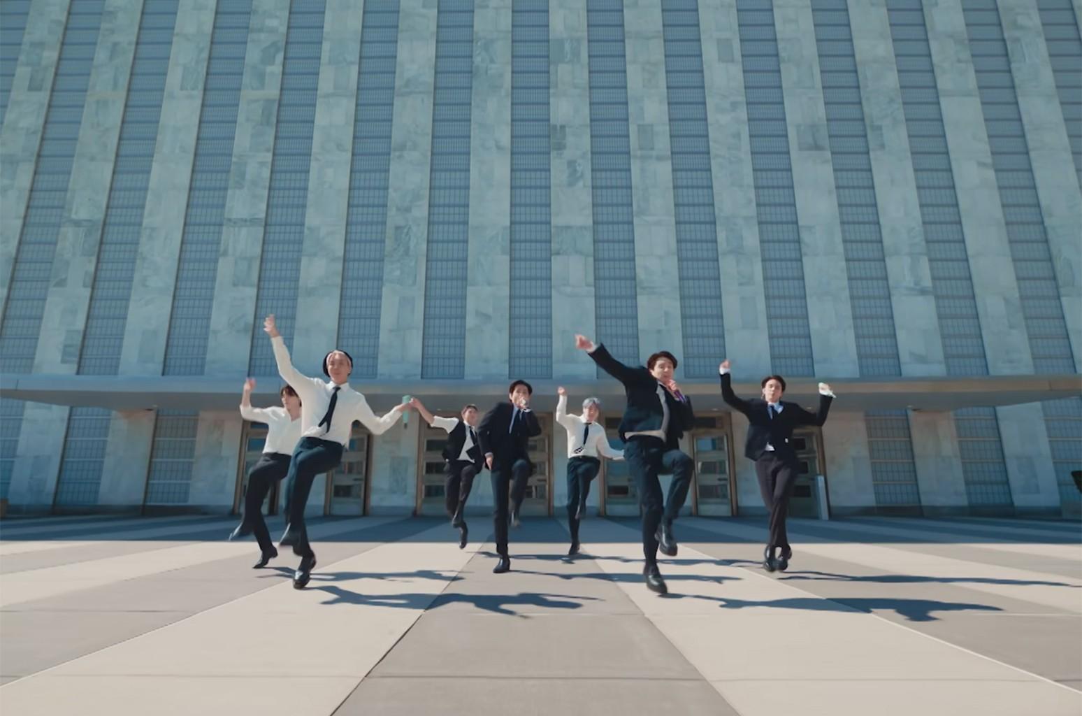 """BTS """"Permission to Dance"""""""