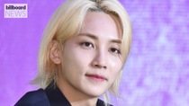 SEVENTEEN's Jeonghan Drops Surprise New Solo Single 'Dream' | Billboard News