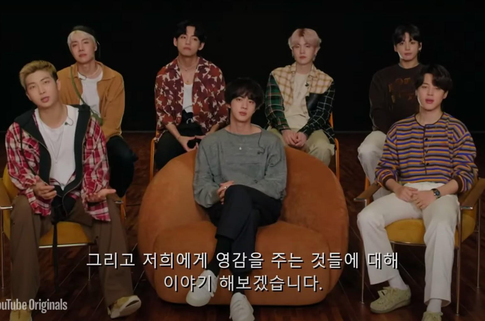BTS Talk 'Permission to Dance' Challenge With Chris Martin   Billboard