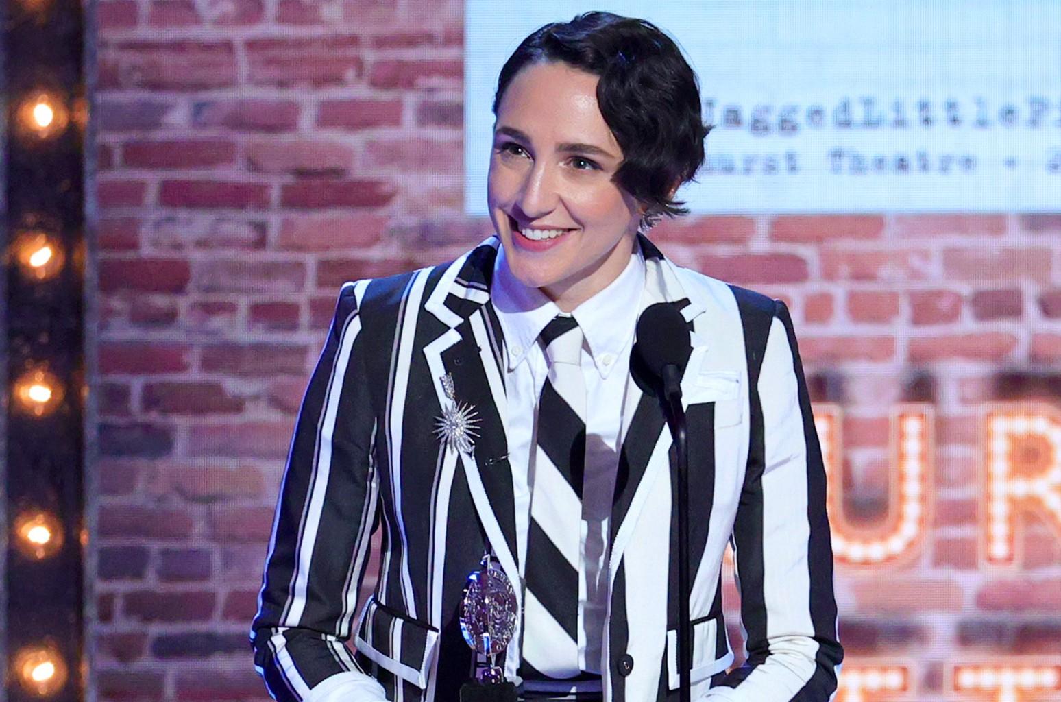 Lauren Patten Tony Awards 2021