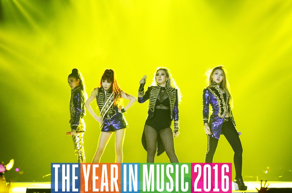 2NE1 perform in Hong Kong