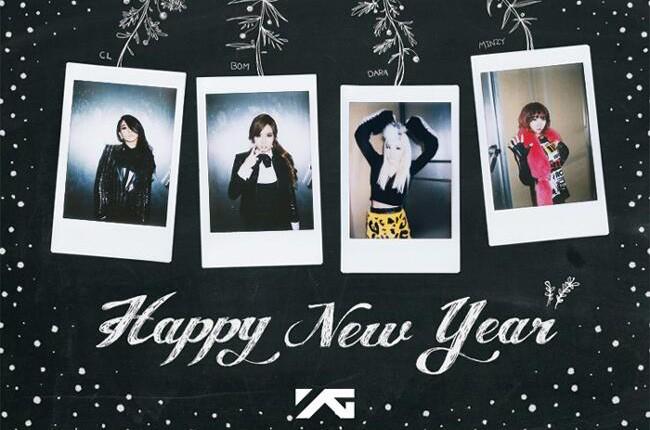 2ne1-happy-holidays-new-years-eve-2014-600