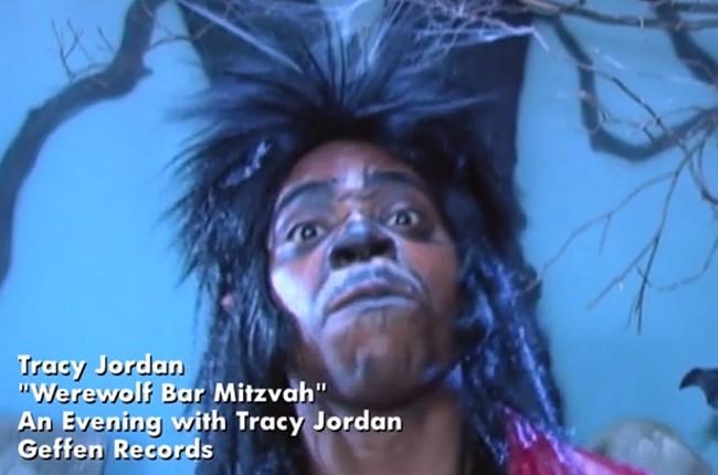 30 Rock Werewolf Bar Mitzvah