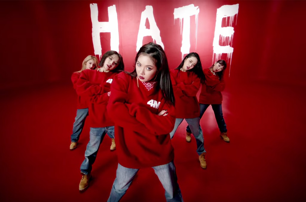"""4Minute in the video for """"Hate."""""""