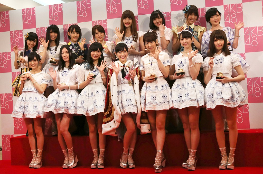 AKB48 photographed in Tokyo on June 7, 2014.