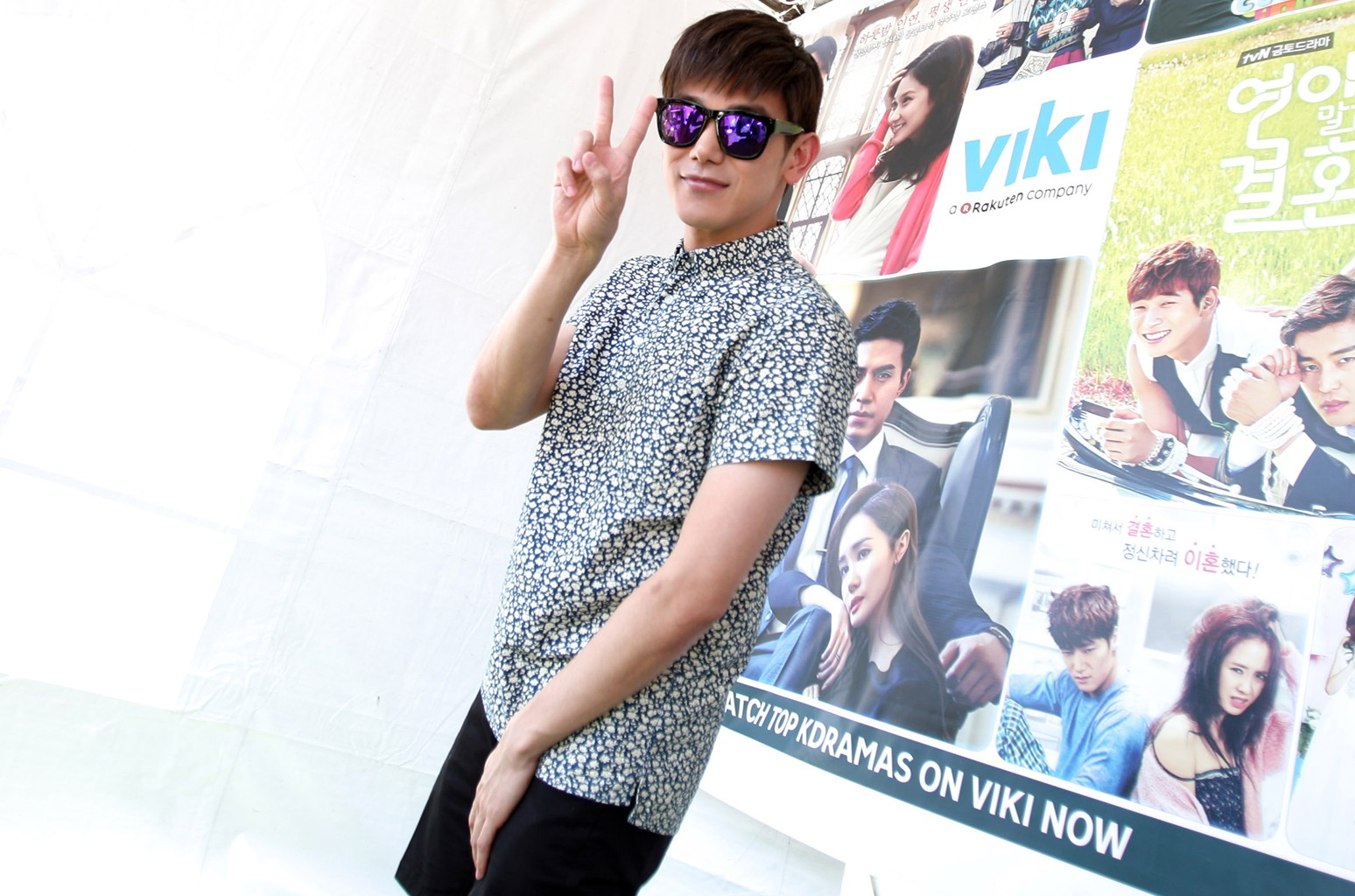 Eric Nam attends the KCON 2014