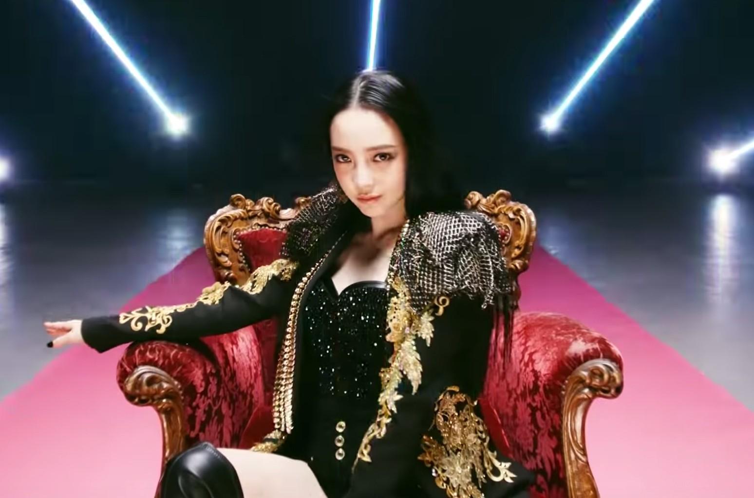 "HARA ""Midnight Queen"""