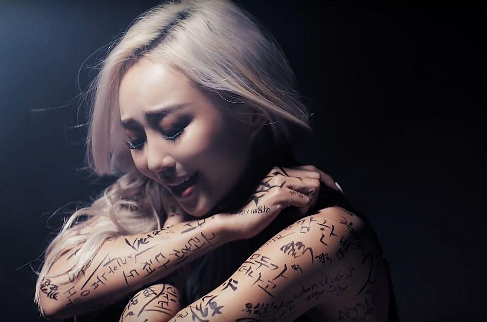 Hyolyn Insists You Know Better In Intimate New Video Watch Billboard
