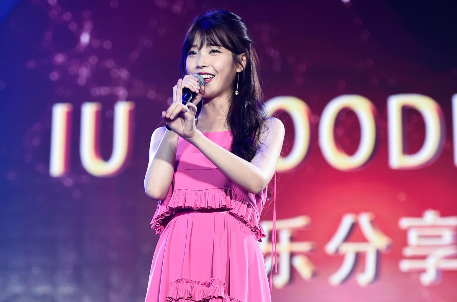 IU Lee Ji-eun