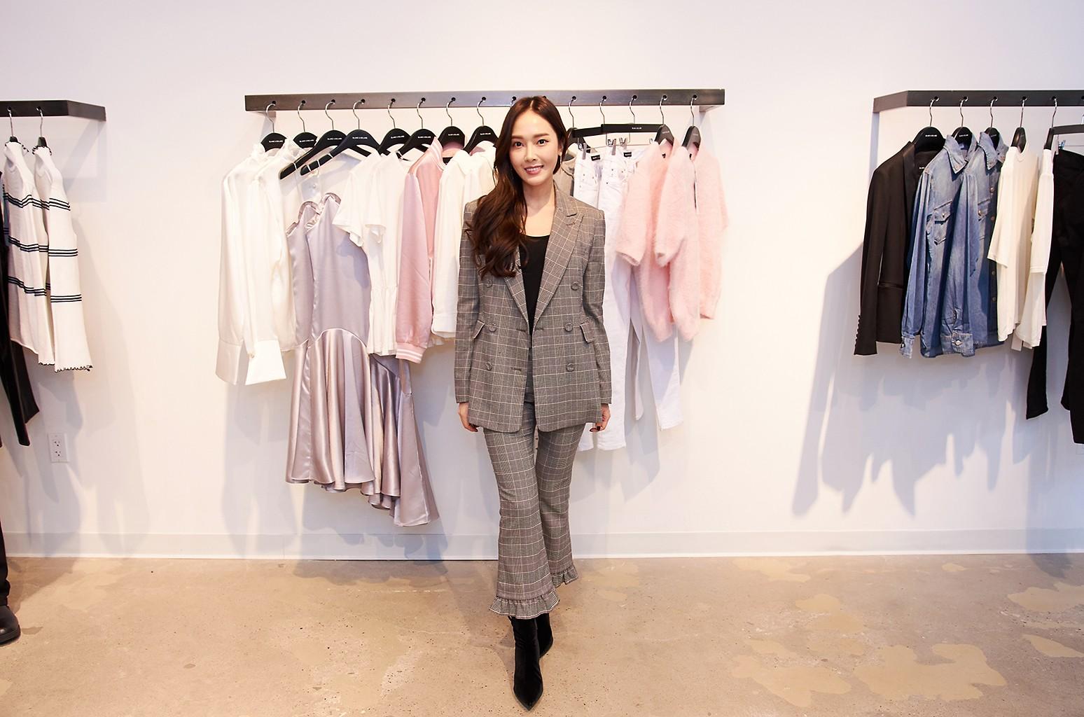 Jessica Jung, 2017