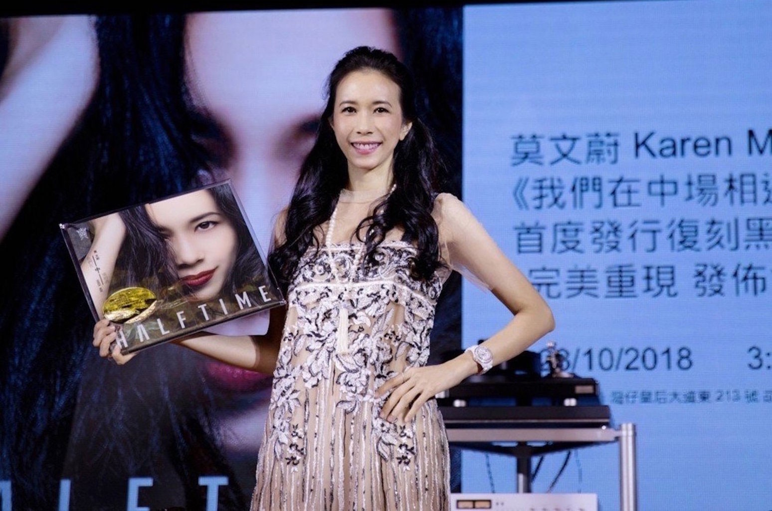 """Karen Mok attends the release ceremony for her new vinyl album, """"Half Time,""""  on Oct. 23, 2018, in Hong Kong.  Courtesy of Billboard Radio China/ Sony Music Hong Kong"""