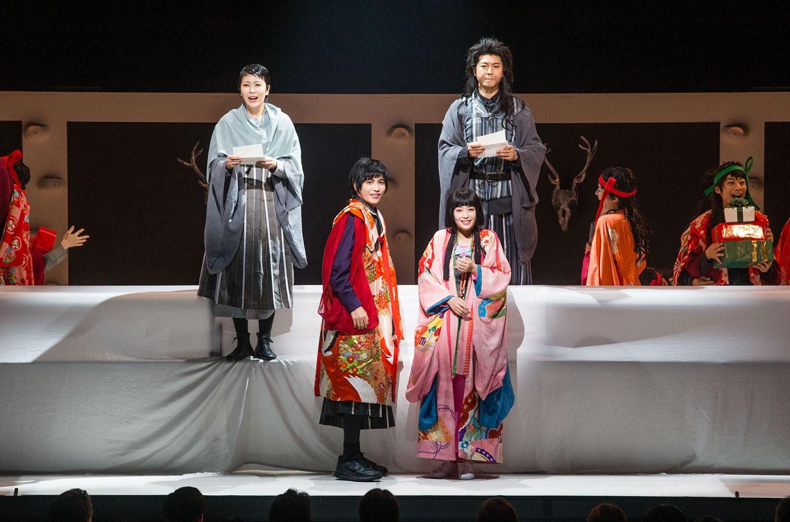 Q: A Night At The Kabuki