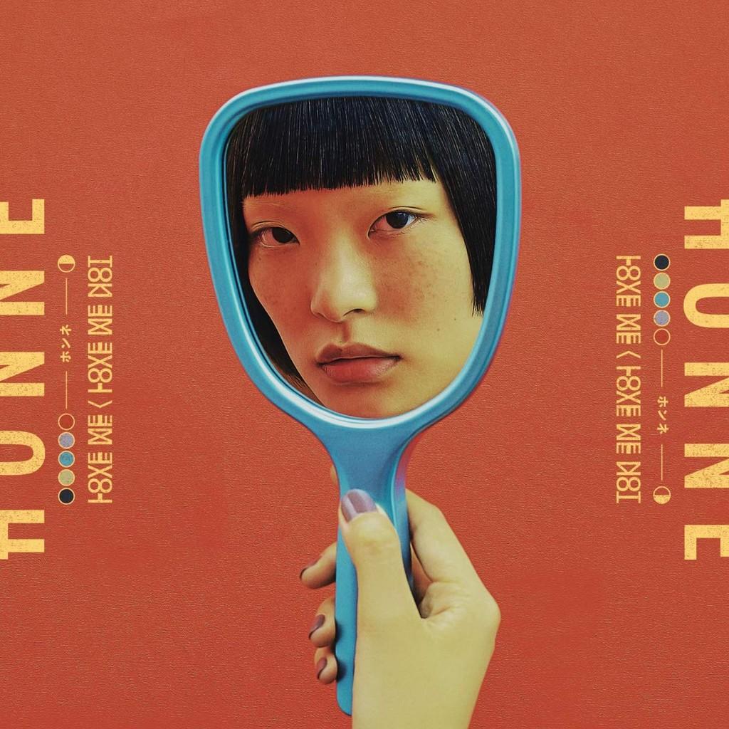 HONNE 'Love Me / Love Me Not'
