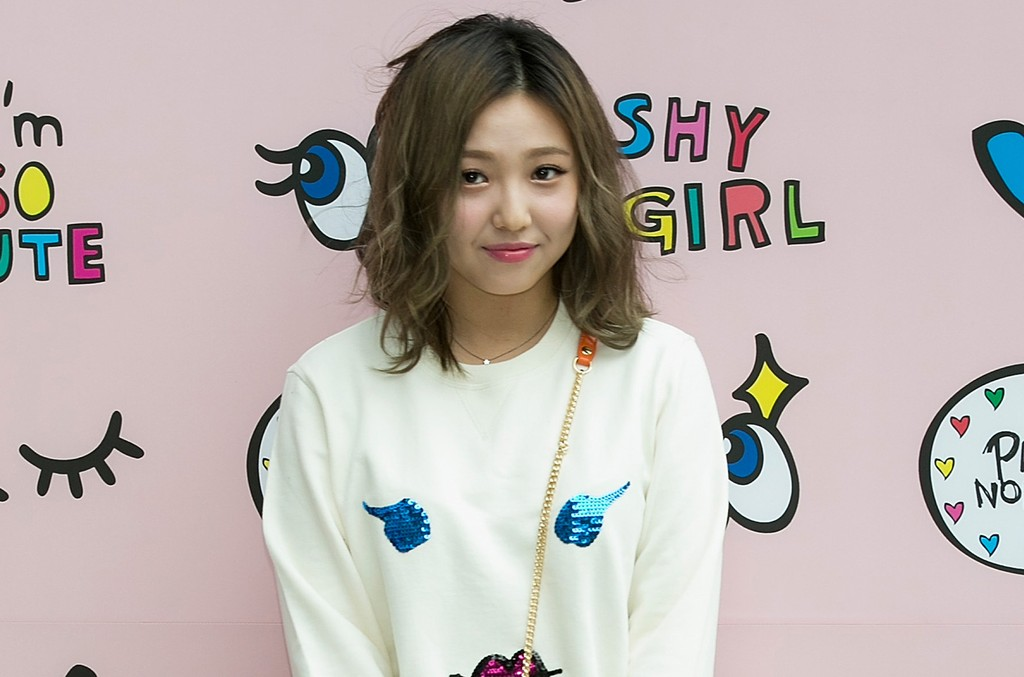 Min of girl group Miss A