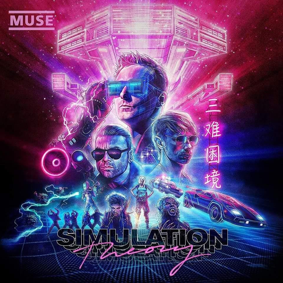 Muse 'Simulation Theory'