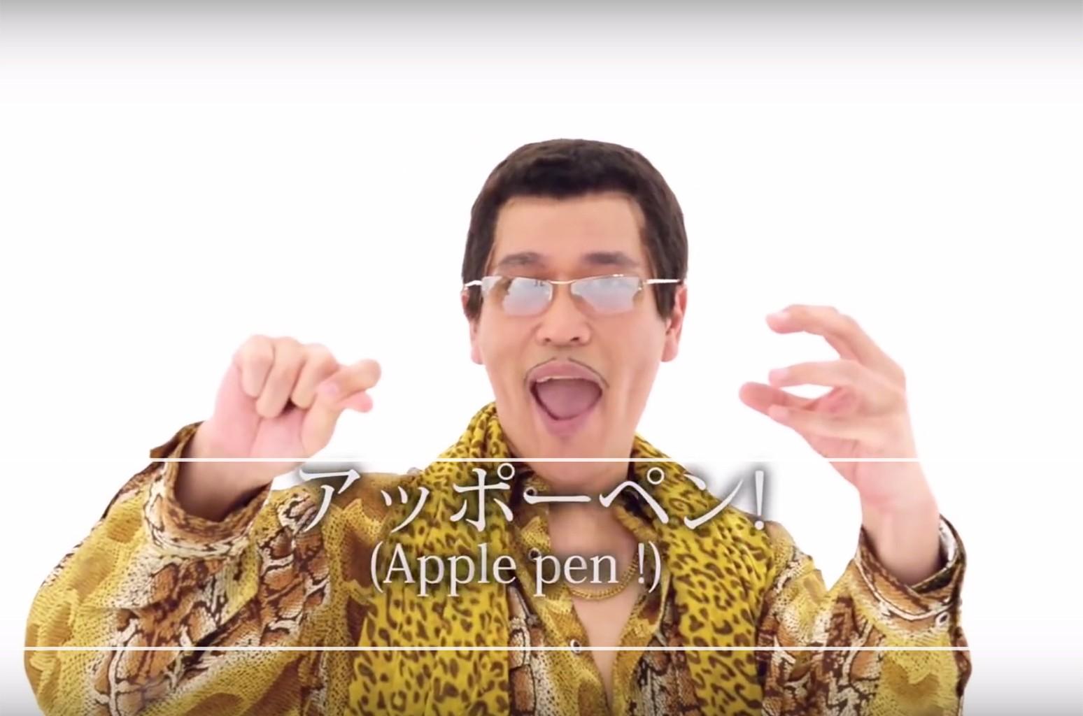 "Piko-Taro in the video for ""PPAP (Pen-Pineapple-Apple-Pen)"""