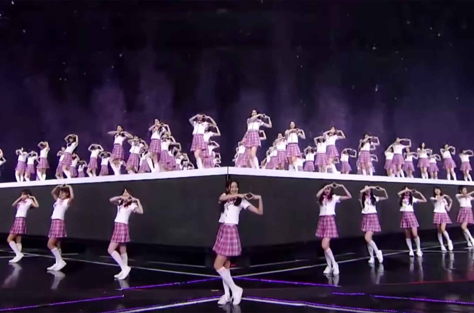 """PRODUCE48, """"Pick Me"""""""