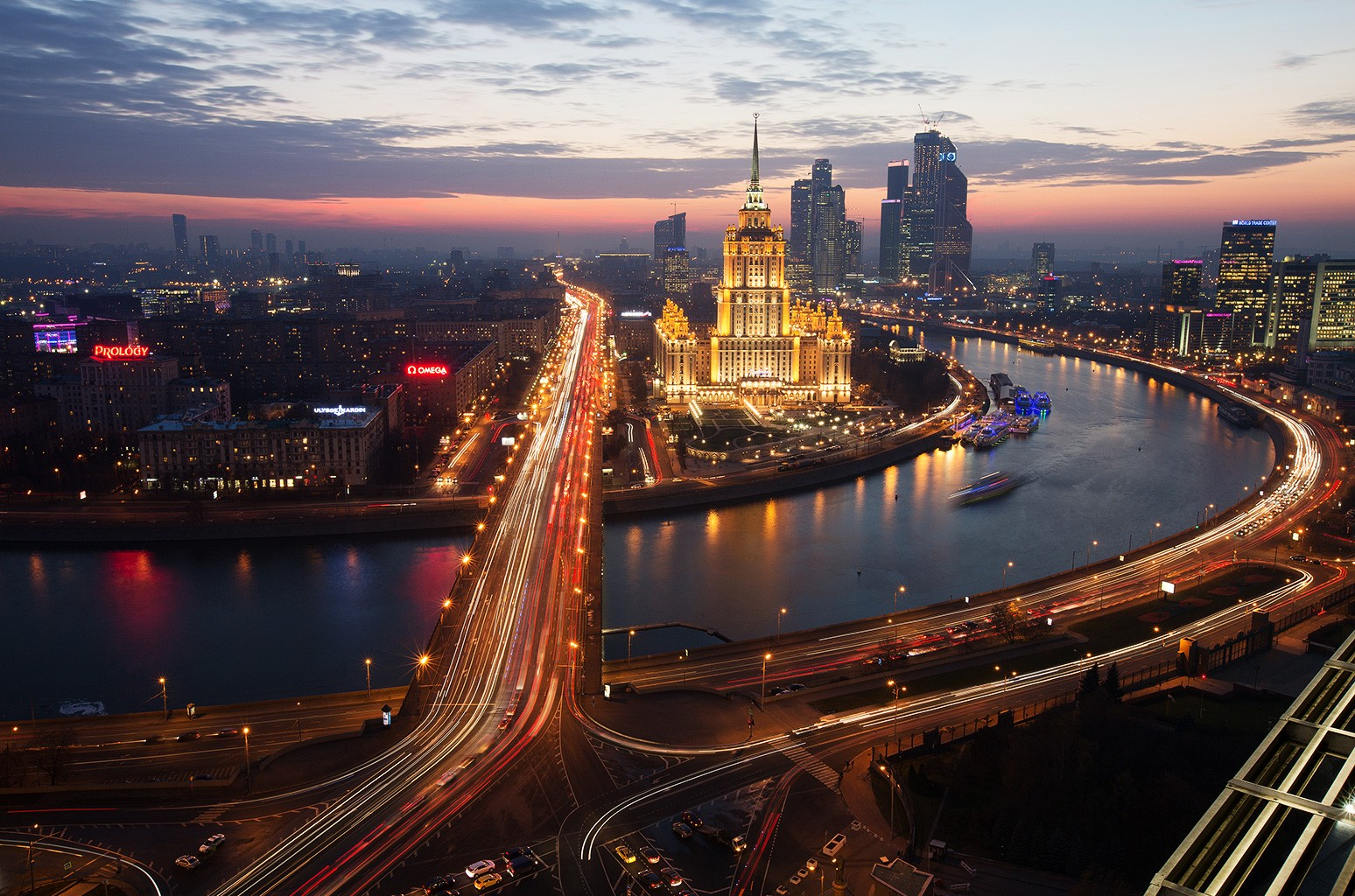 The skyscrapers of the Moscow International Business Center in Russia photographed on Oct. 28, 2014.