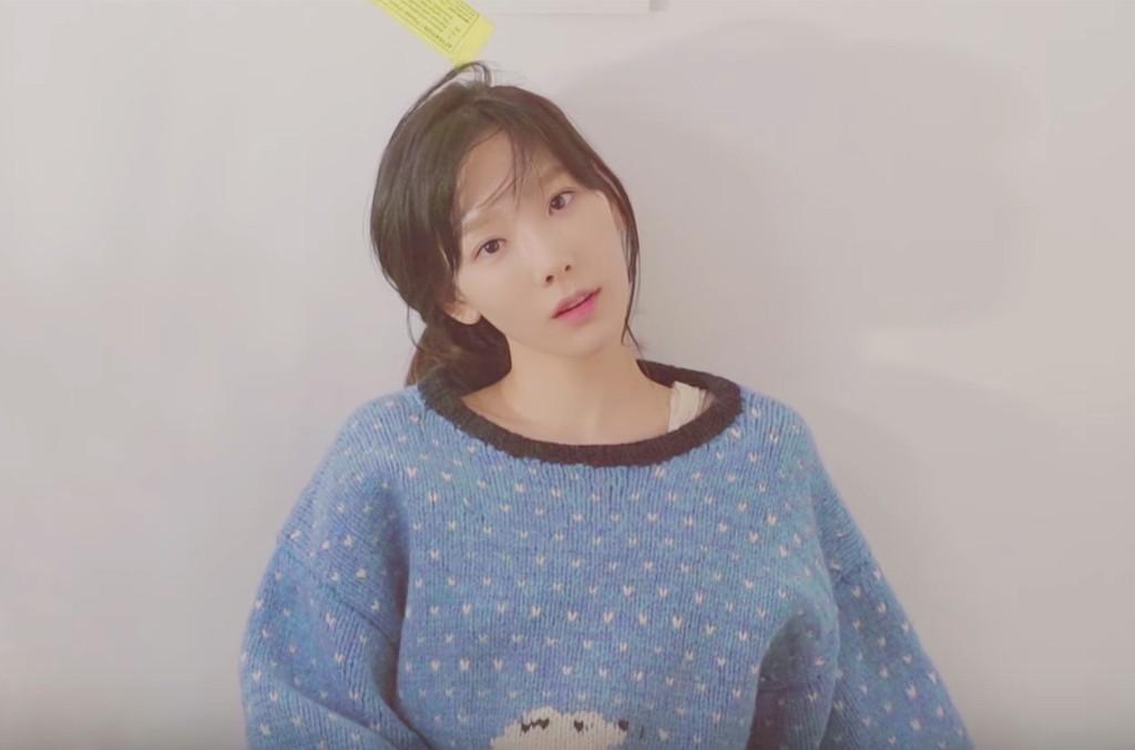 "Taeyeon ""I'm All Ears"""