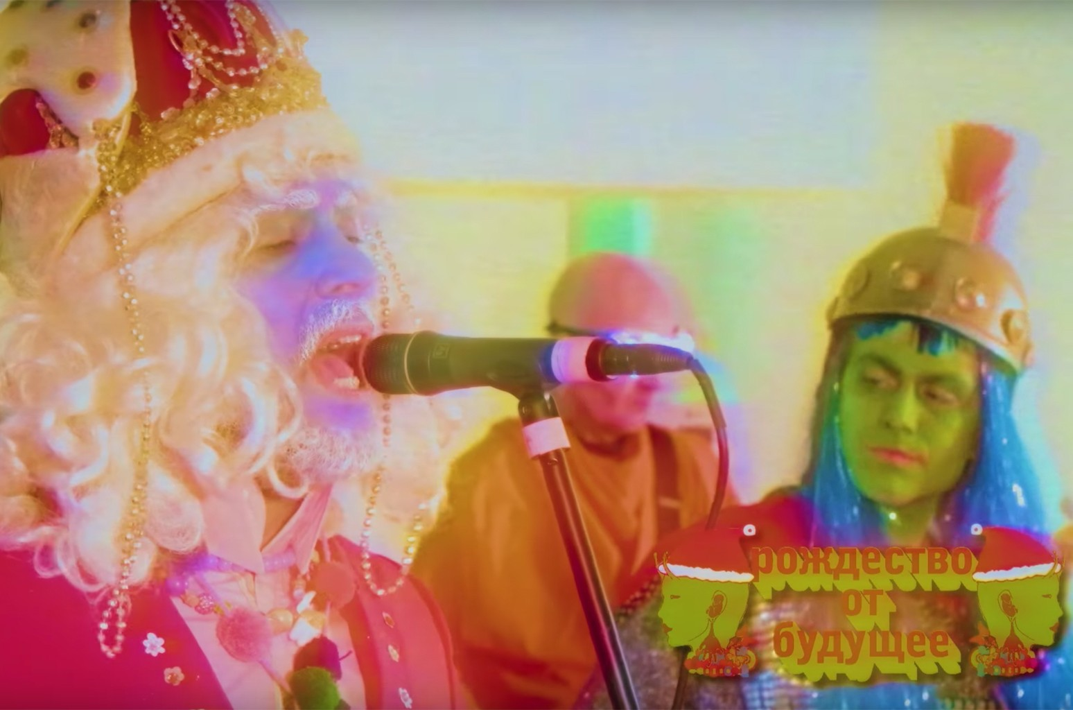 The Flaming Lips - Peace On Earth/Little Drummer Boy
