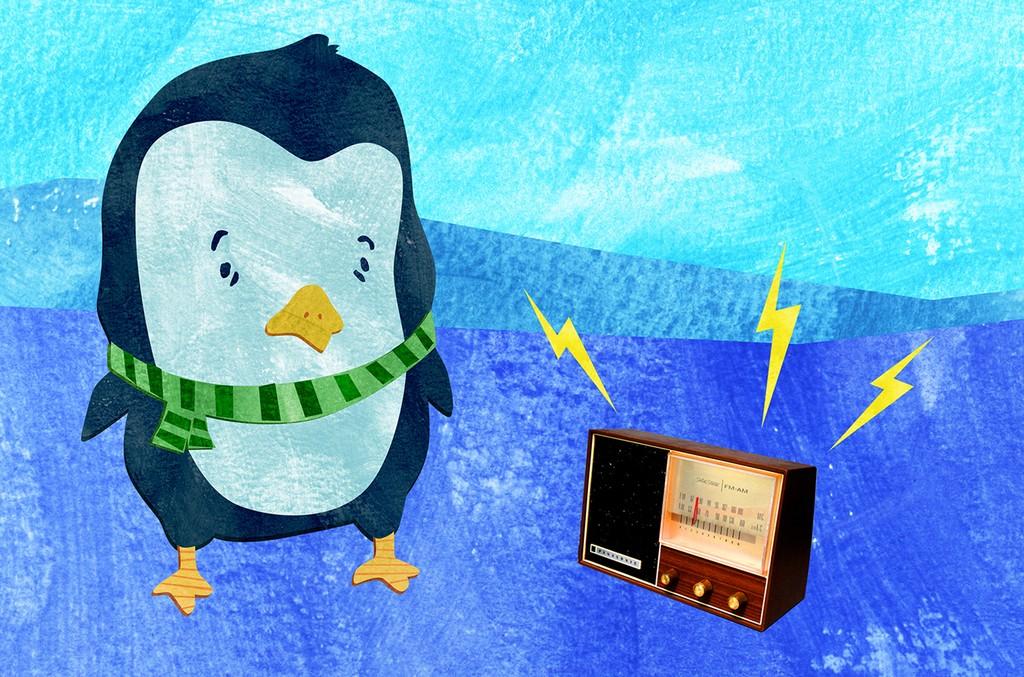 "The Minus 5 ""Christmas in Antarctica"""