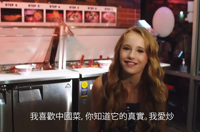 Alison Gold, Chinese Food