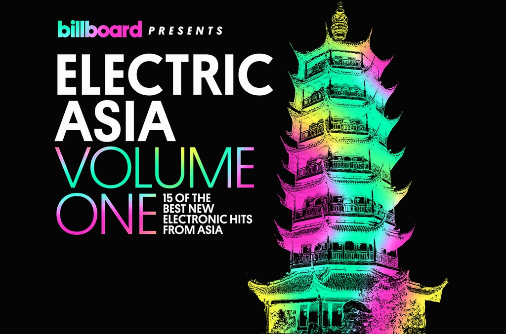 billboard-presents-electric-asia-vol-1-2017-billboard-1548