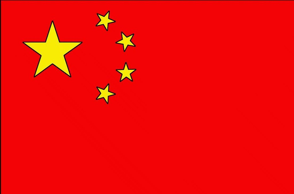 china-flag-650