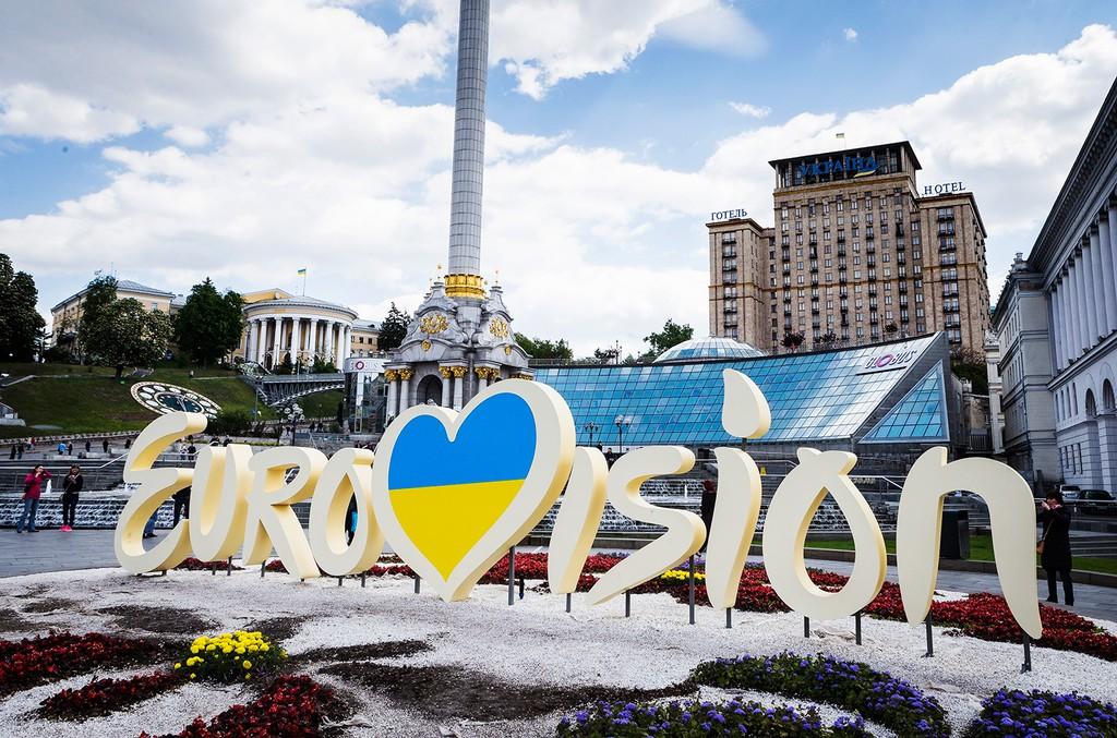Eurovision Ukraine