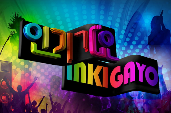 inkigayo_logo2014_myxtv_exclusive_650-430