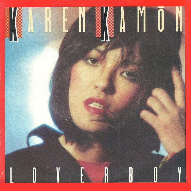 Karen Kamon, Loverboy.