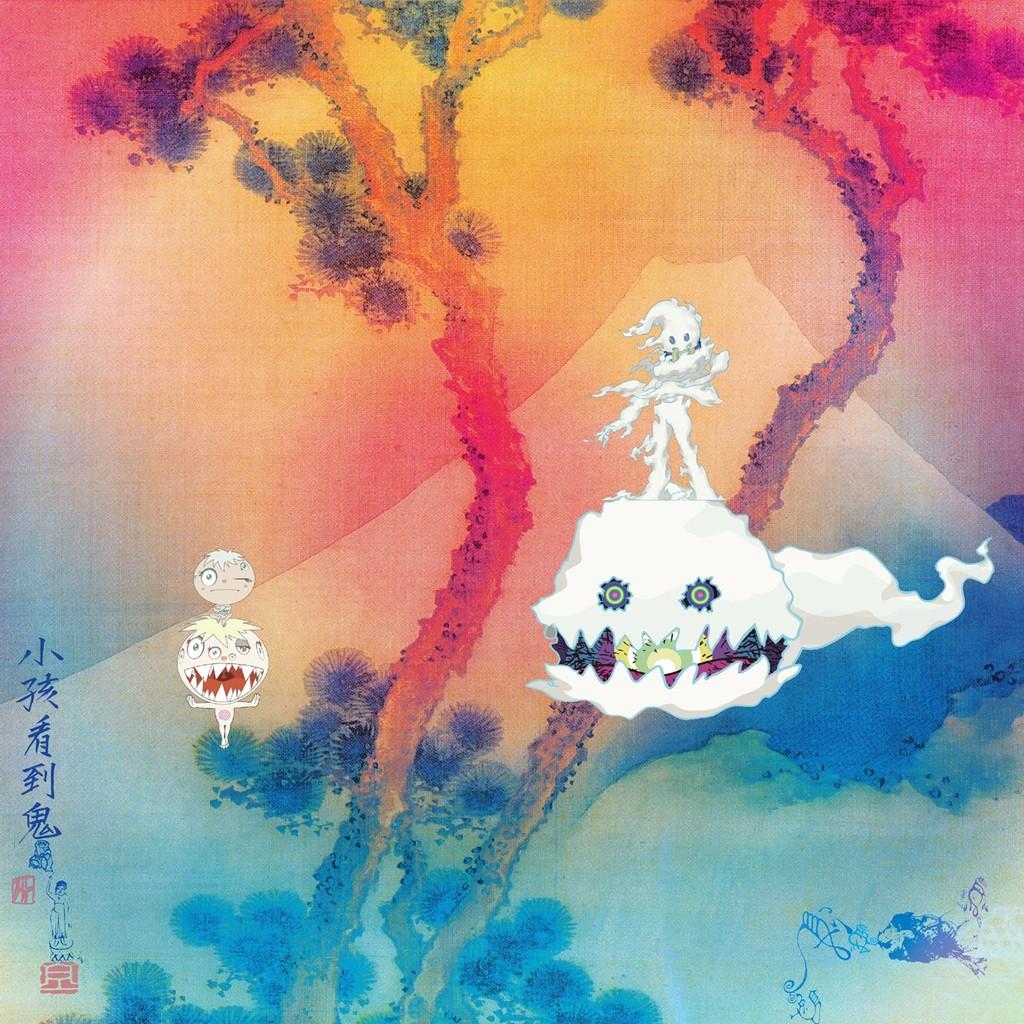 Kanye West and Kid Cudi 'Kids See Ghosts'