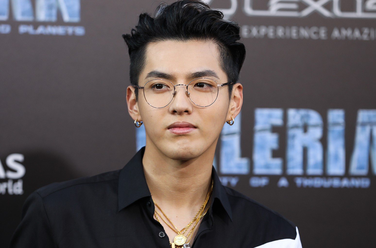 Kris Wu, 2017