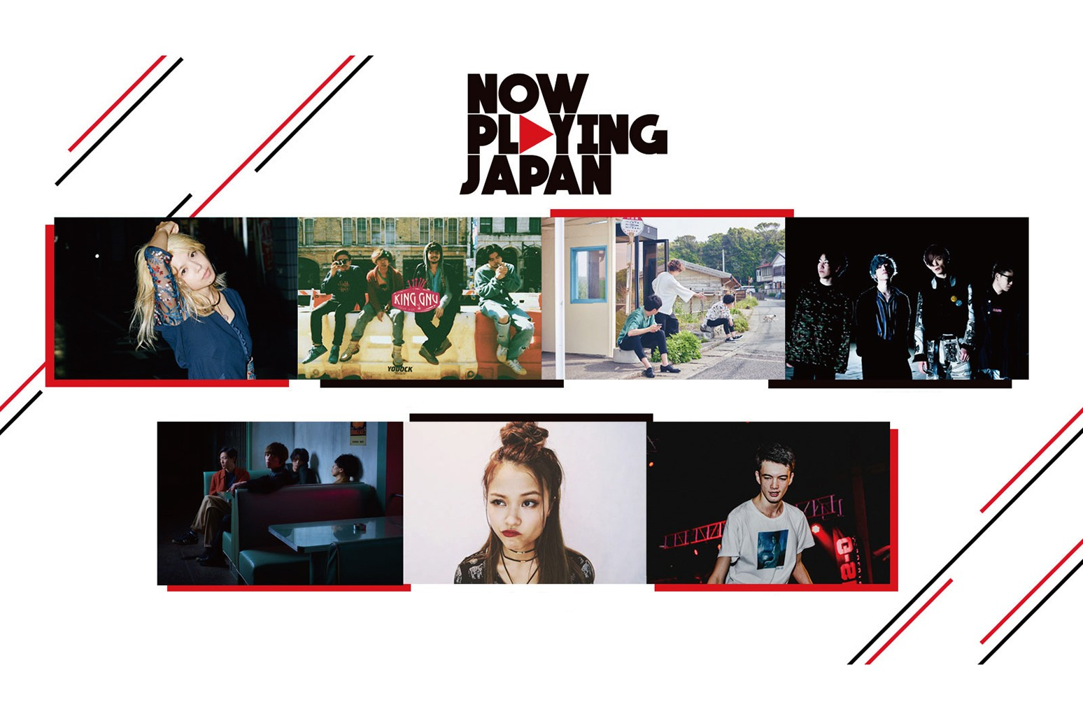 Now Playing Japan