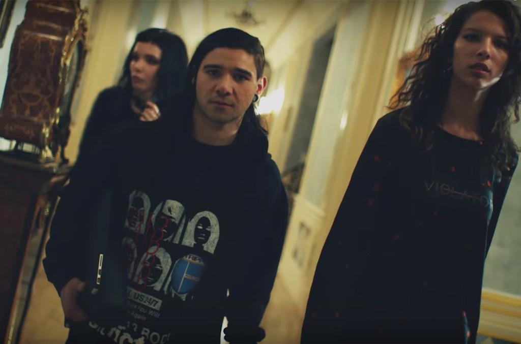 Skrillex in the the #WANGF16 campaign.