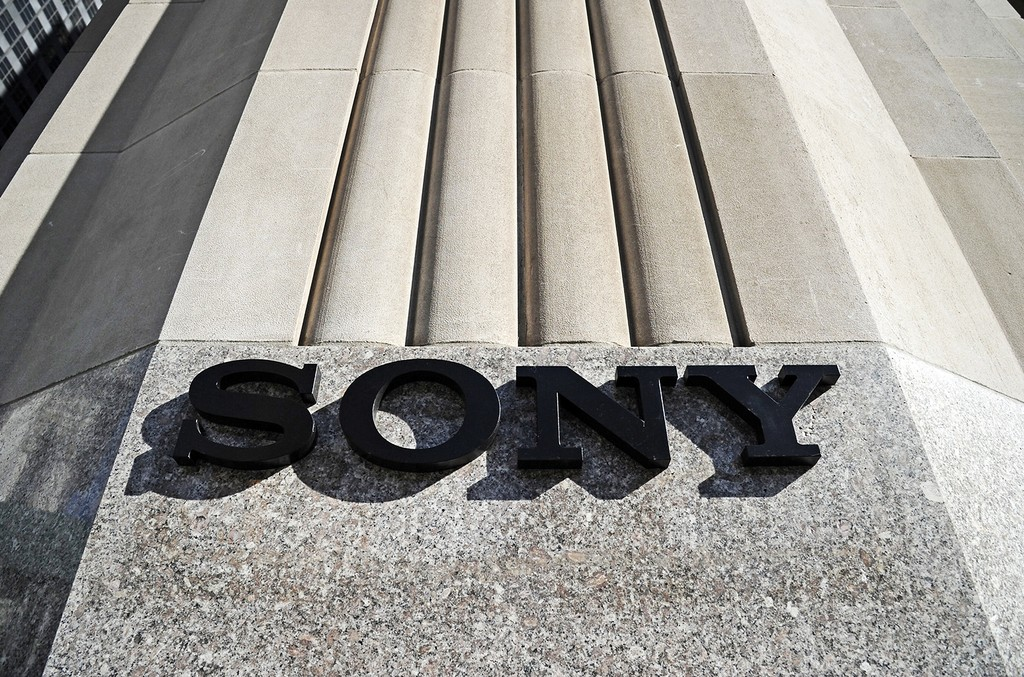 Sony headquarters on March 11, 2016 in New York City.