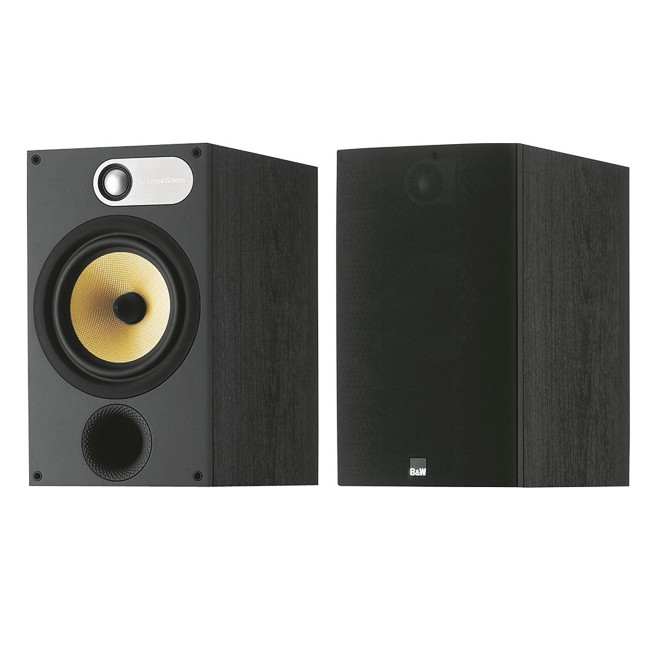 tech-bowers-and-wilkins-gift-guide-2014-billboard-650x650