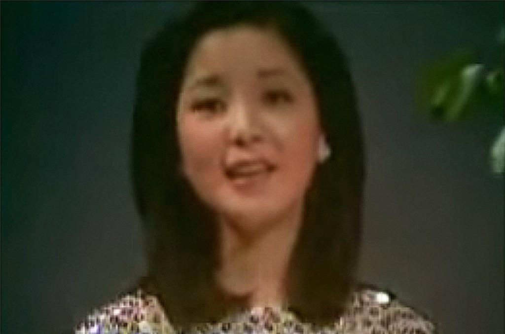 "Teresa Teng, ""The Moon Represents My Heart"""
