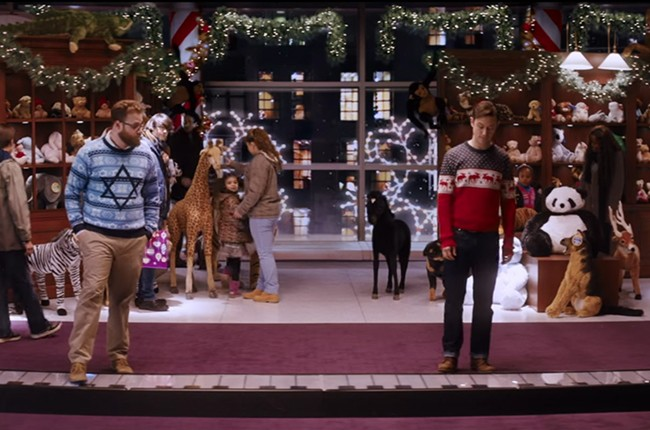 'The Night Before' Trailer