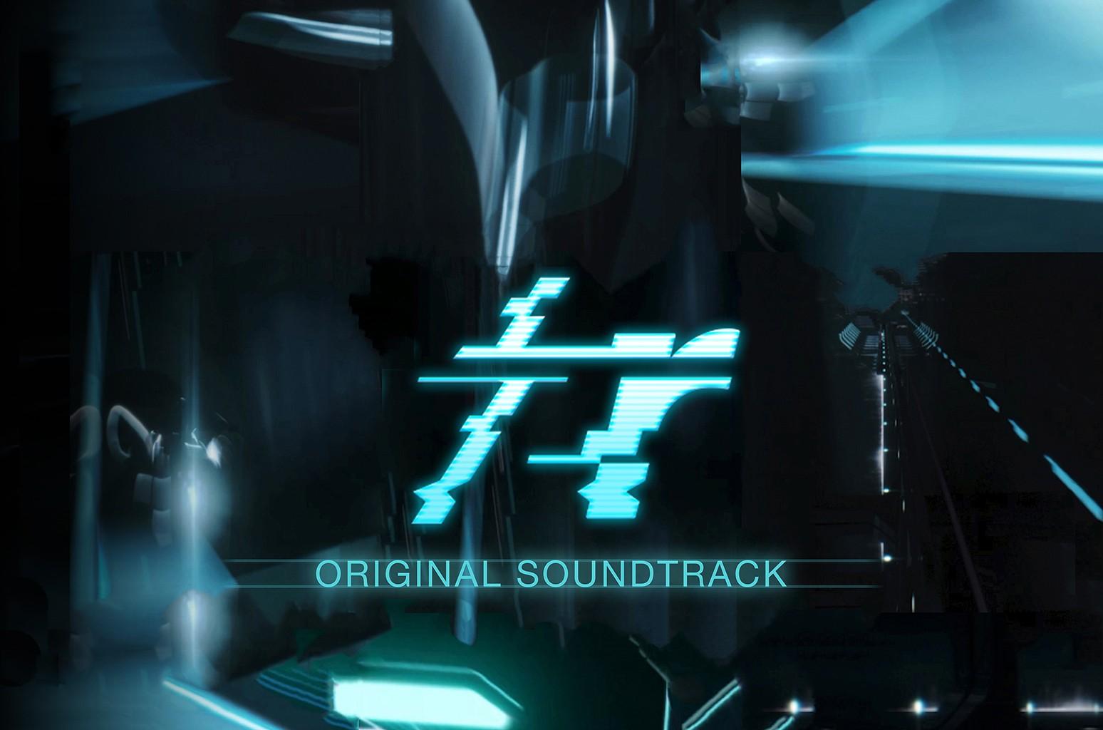 Tron Soundtrack album art 2016