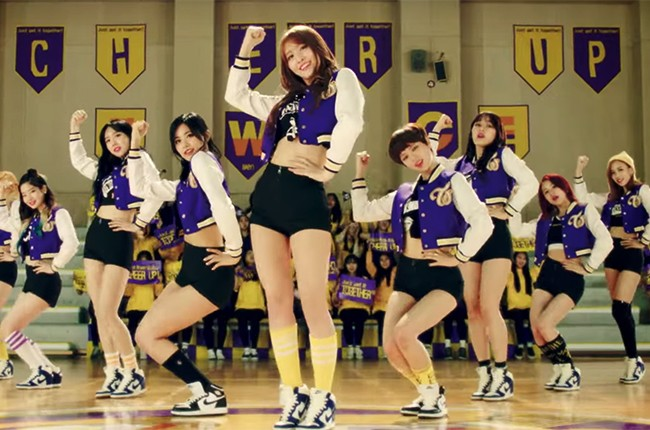 Cheer Up Twice 2016