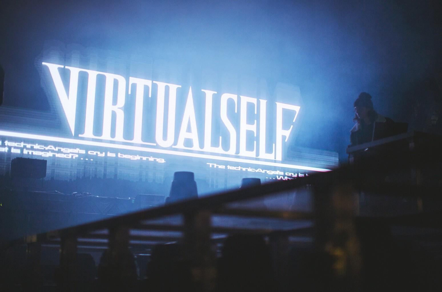 VirtualSelf